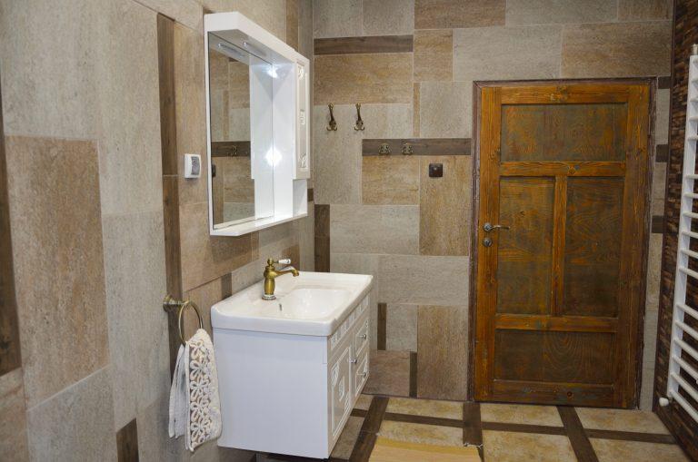 Банята в къщата